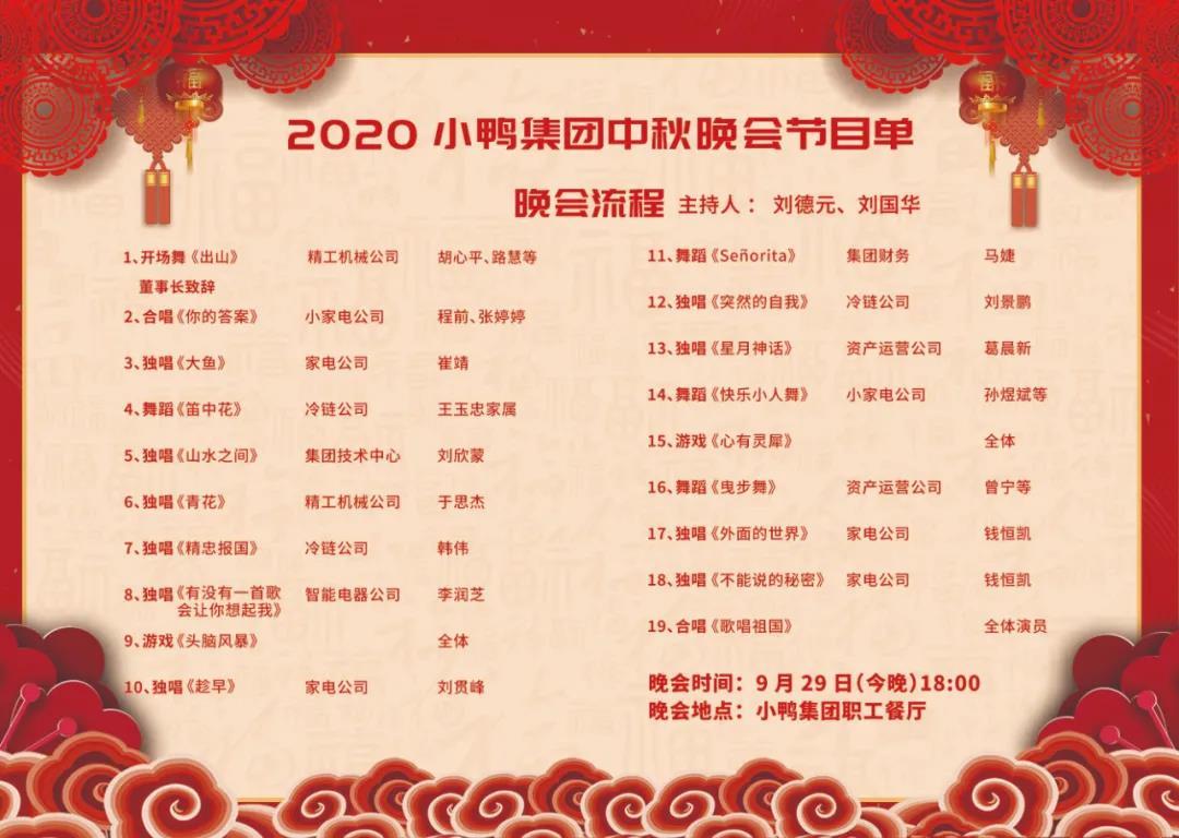 微信图片_20201009094126.jpg